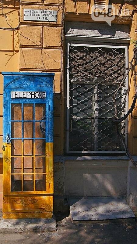 В центре Одессы появились иконы британской культуры (ФОТО), фото-3