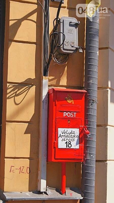 В центре Одессы появились иконы британской культуры (ФОТО), фото-7