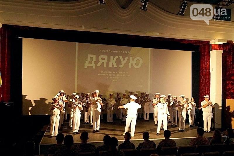 На Одесской киностудии благодарили воинов, врачей и волонтеров (ФОТО, ВИДЕО), фото-8