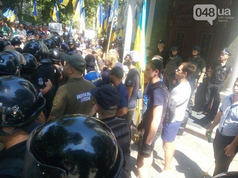 Под одесской прокуратурой столкнулись два митинга: их сдерживает полиция (ФОТО), фото-3