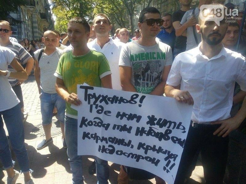 Под одесской прокуратурой столкнулись два митинга: их сдерживает полиция (ФОТО), фото-1