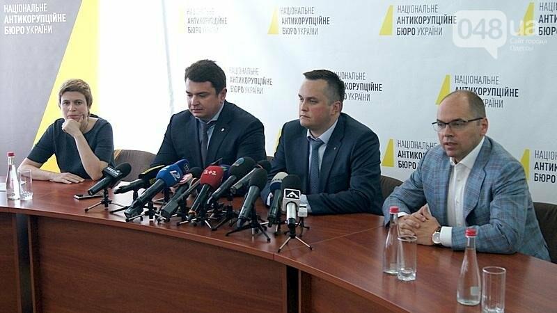 В Одесе офис НАБУ будет контролировать 4 региона без руководителя (ФОТО, ВИДЕО), фото-1
