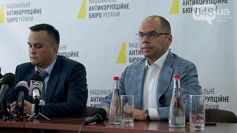 В Одесе офис НАБУ будет контролировать 4 региона без руководителя (ФОТО, ВИДЕО), фото-3