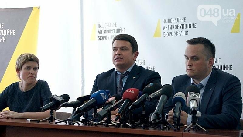 В Одесе офис НАБУ будет контролировать 4 региона без руководителя (ФОТО, ВИДЕО), фото-2