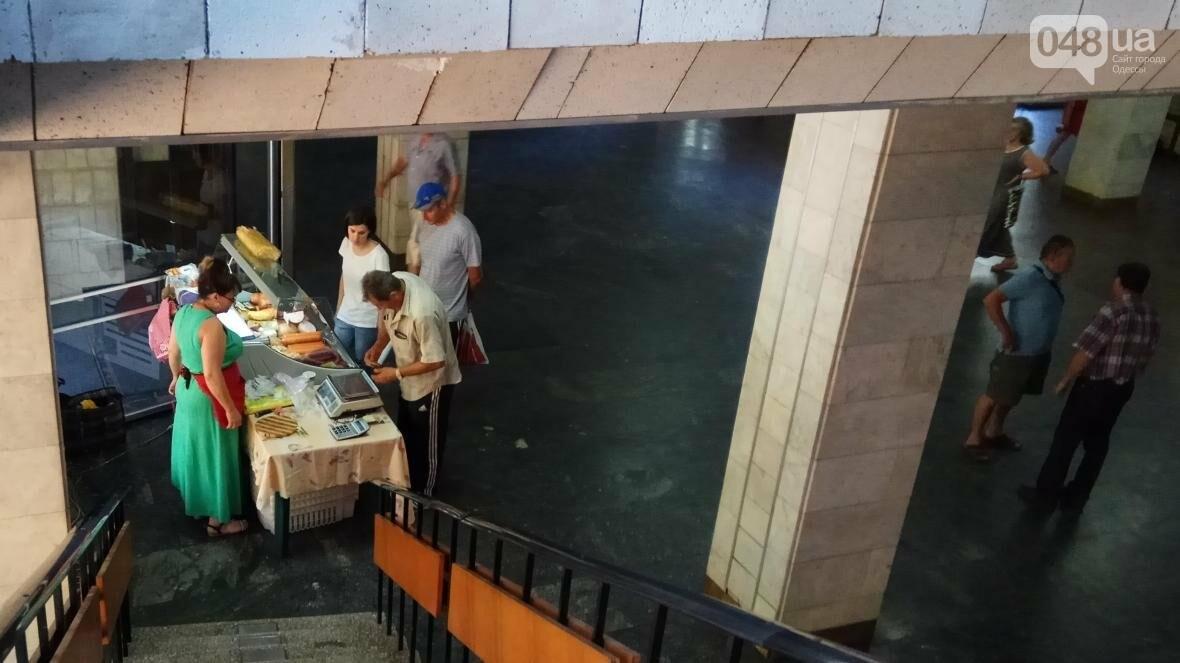В Одесской областной госадминистрации продают колбасу (ФОТО), фото-3