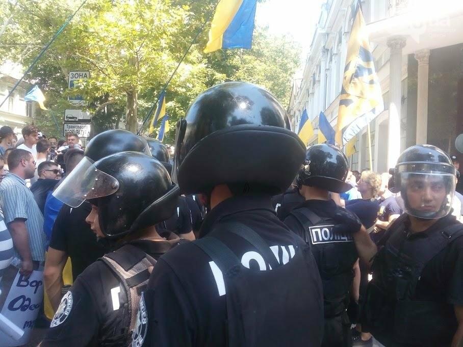 Митинг под Облпрокуратурой: горожане устали от беспредела в городе, фото-1