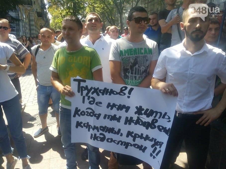 Митинг под Облпрокуратурой: горожане устали от беспредела в городе, фото-3