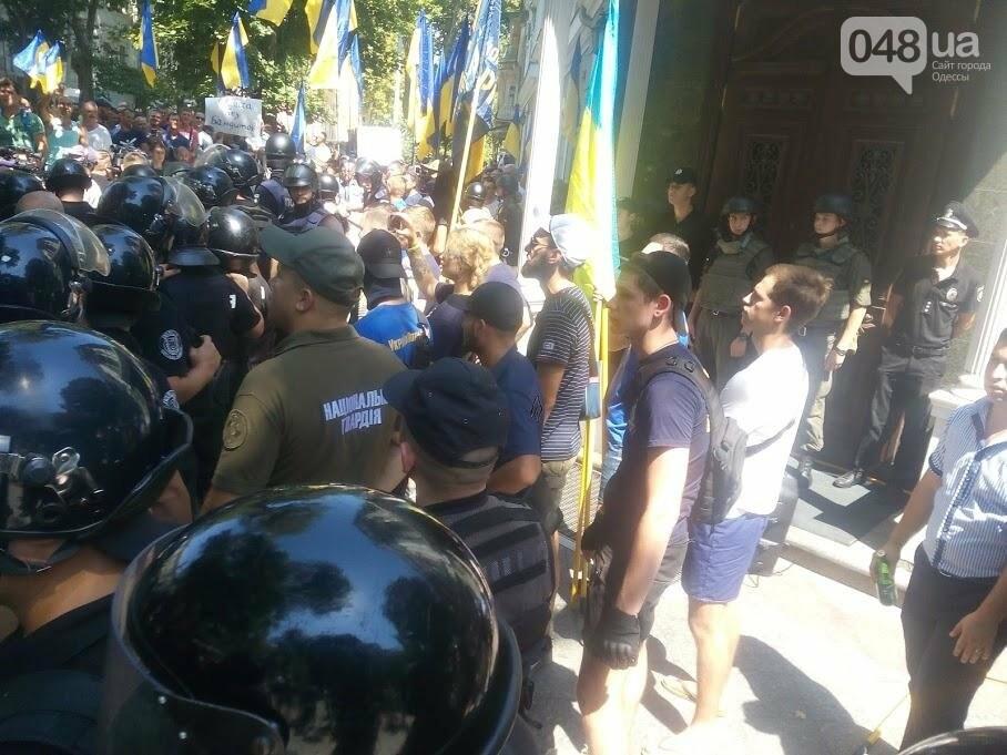 В центре Одессы задержали троих активистов: полиция не допустила массового побоища (ФОТО, ВИДЕО), фото-2