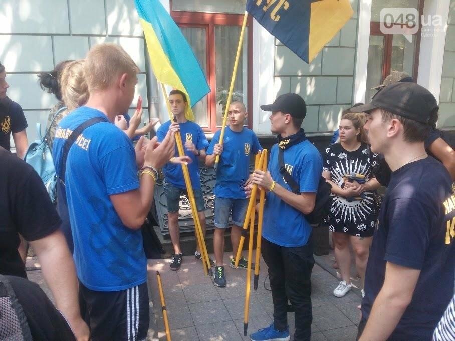 В центре Одессы задержали троих активистов: полиция не допустила массового побоища (ФОТО, ВИДЕО), фото-7