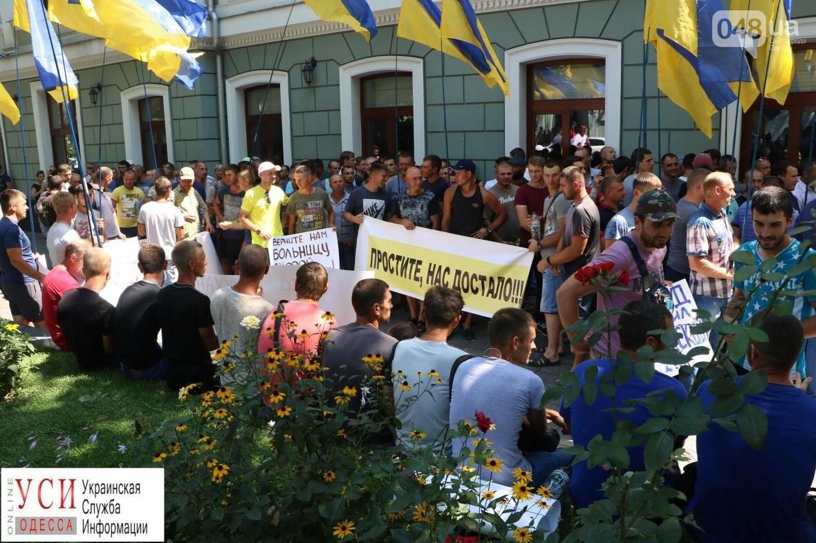 Митинг под Облпрокуратурой: горожане устали от беспредела в городе, фото-2