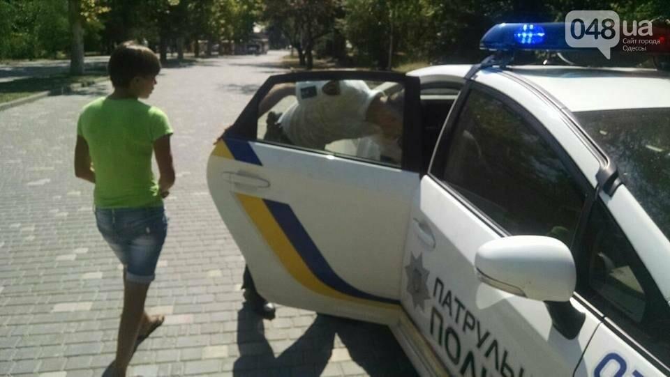 В Одесском парке Шевченко орудовали юные пироманы (ФОТО), фото-1