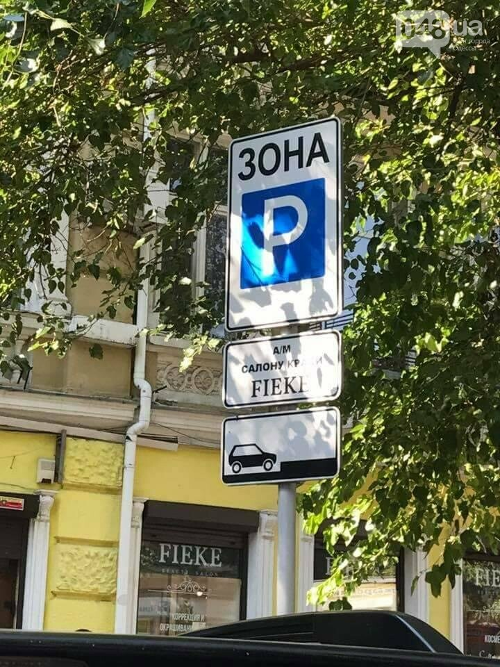 Конусы вне закона: одесская полисвумен разрешила парковку у ресторанов (ФОТО), фото-3