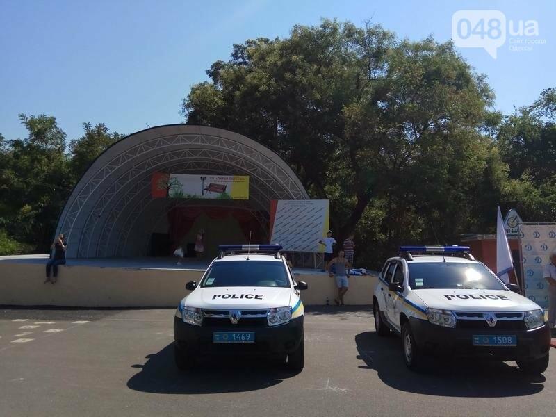 Труханов вернулся из отпуска праздновать День полиции (ФОТО, ВИДЕО), фото-2