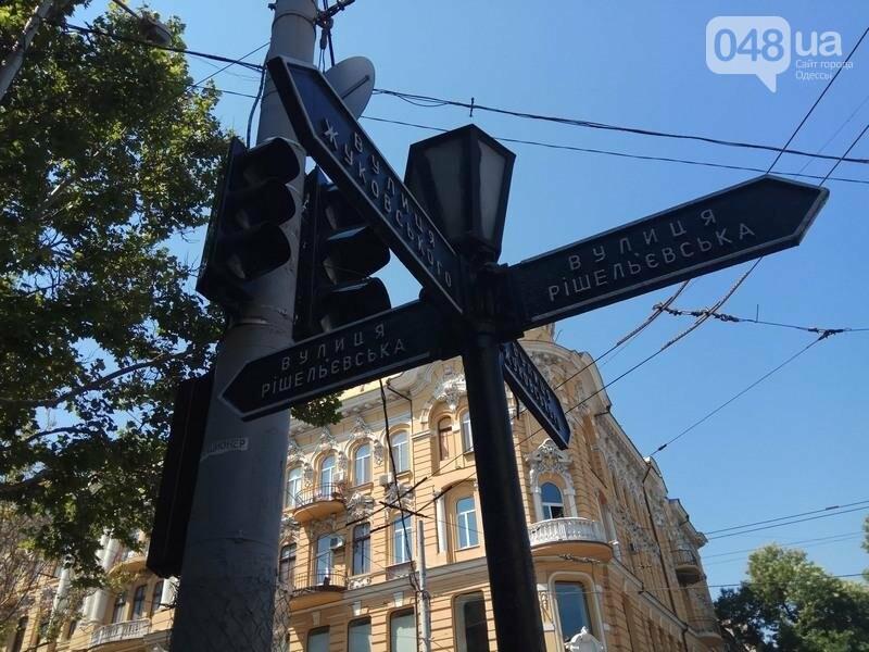 Осторожно! В центре Одессы не работают светофоры (ФОТОФАКТ), фото-4