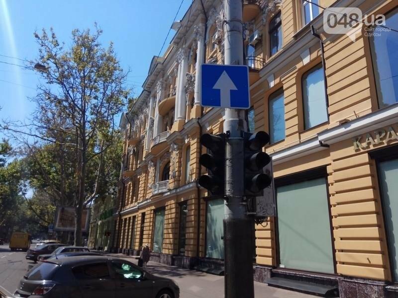 Осторожно! В центре Одессы не работают светофоры (ФОТОФАКТ), фото-3