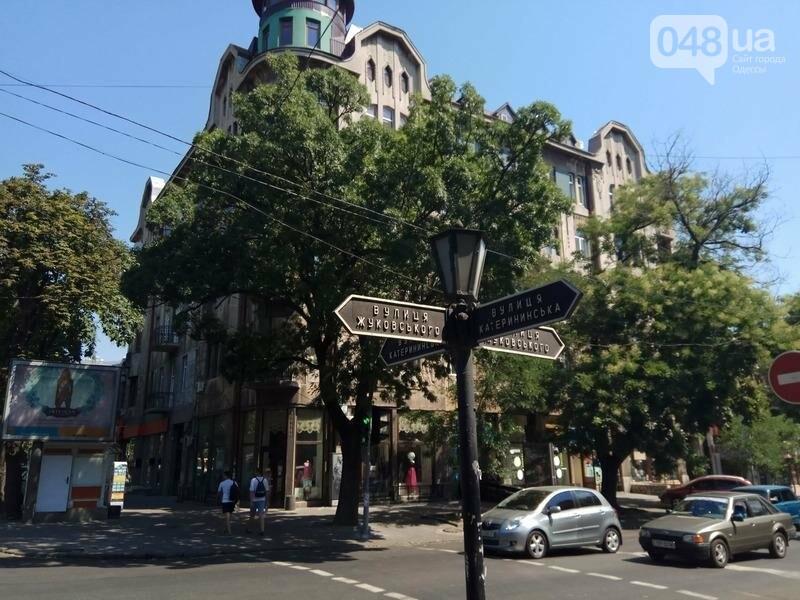 Осторожно! В центре Одессы не работают светофоры (ФОТОФАКТ), фото-2