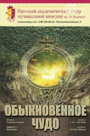 Да будет музыка! Где сегодня в Одессе послушать красивую музыку (АФИША), фото-4