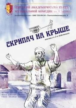 Как провести чудесный вечер в Одессе: пять рецептов (АФИША), фото-2