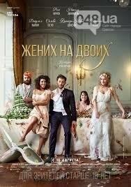 Как отдохнуть в Одессе: 5 идей для чудесного вечера вне дома (АФИША), фото-1
