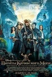 Пятерка нашумевших фильмов: смотри сегодня в Одессе, если пропустил (АФИША), фото-4