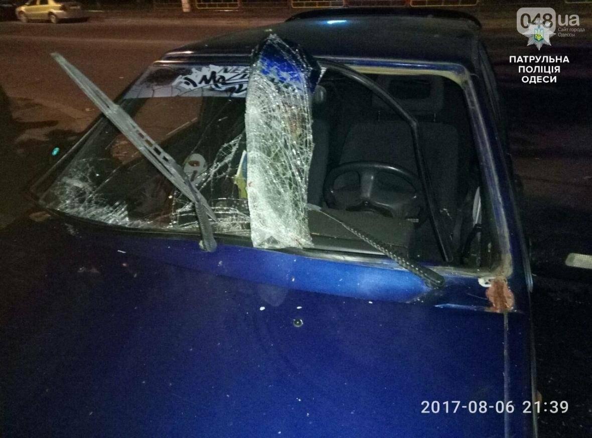 В Одессе женщину сбил автомобиль (ФОТО), фото-1