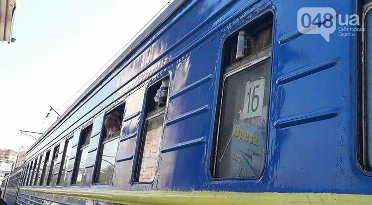 Поезда-душегубки увозят одесситов в горы (ФОТО) , фото-1
