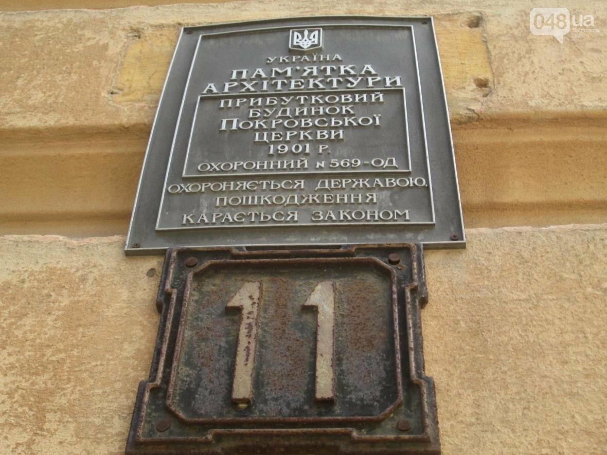В Одессе памятник архитектуры облюбовали бомжи, алкоголики и дети (ФОТО), фото-2