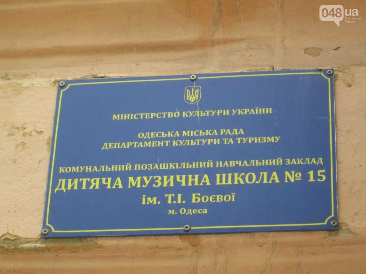 В Одессе памятник архитектуры облюбовали бомжи, алкоголики и дети (ФОТО), фото-5