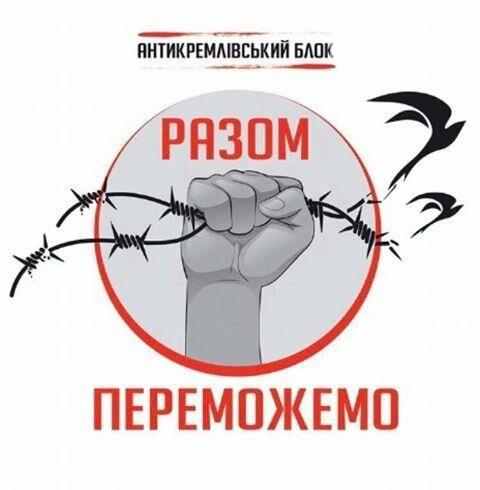 Одесские чеченцы собирают международную коалицию против Путина, фото-1
