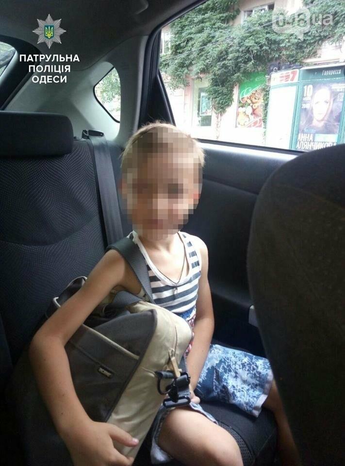 В Одессе семилетний путешественник напугал и полицию и собственную мать, фото-1