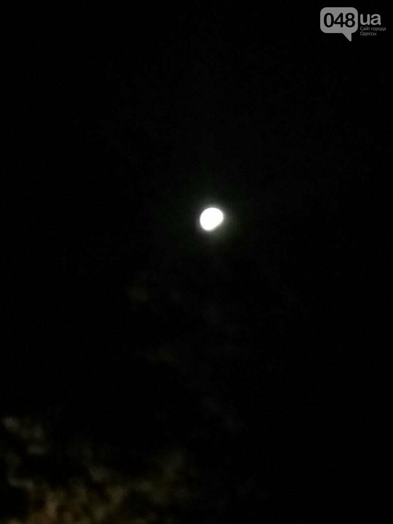 Тысячи одесситов наблюдали за затенением красной луны (ФОТО), фото-1