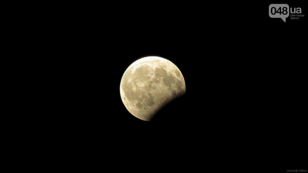 Тысячи одесситов наблюдали за затенением красной луны (ФОТО), фото-4