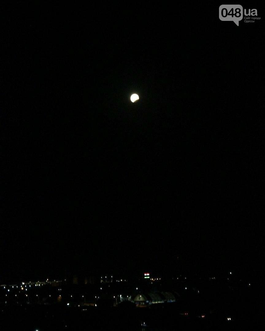 Тысячи одесситов наблюдали за затенением красной луны (ФОТО), фото-5