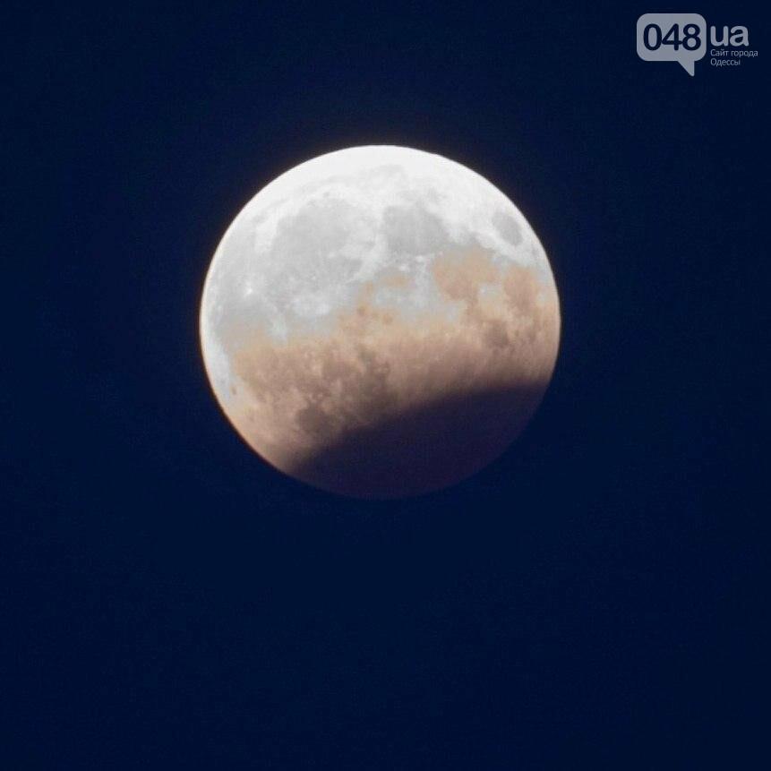 Тысячи одесситов наблюдали за затенением красной луны (ФОТО), фото-2