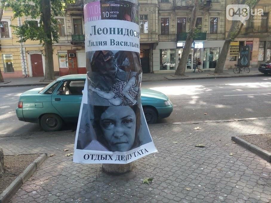 По Одессе расклеивают постеры с пьяным депутатом (ФОТО), фото-1