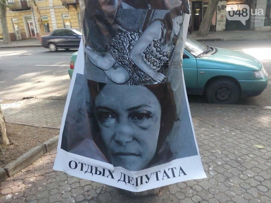 По Одессе расклеивают постеры с пьяным депутатом (ФОТО), фото-2