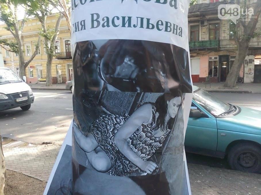 По Одессе расклеивают постеры с пьяным депутатом (ФОТО), фото-3