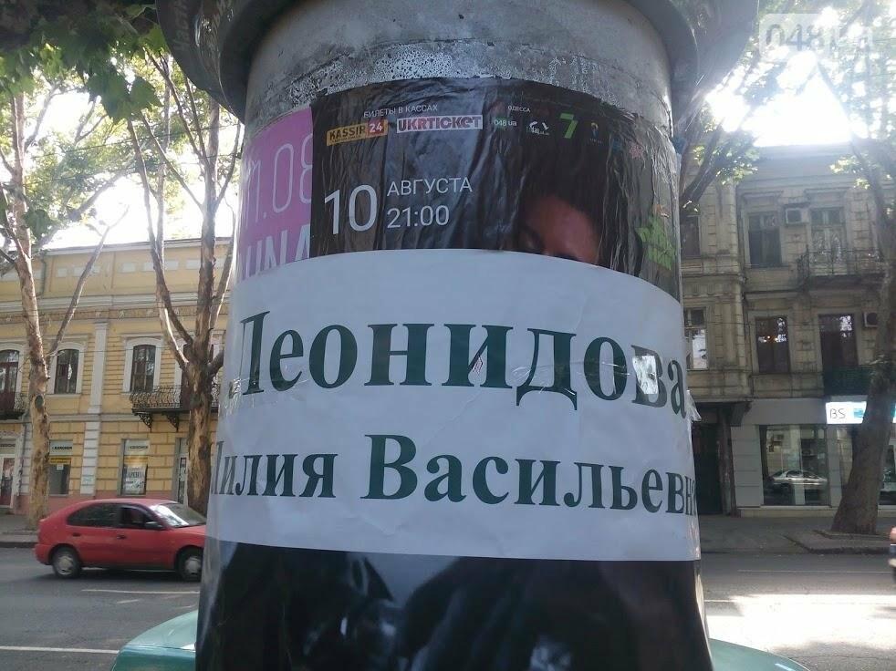 По Одессе расклеивают постеры с пьяным депутатом (ФОТО), фото-4