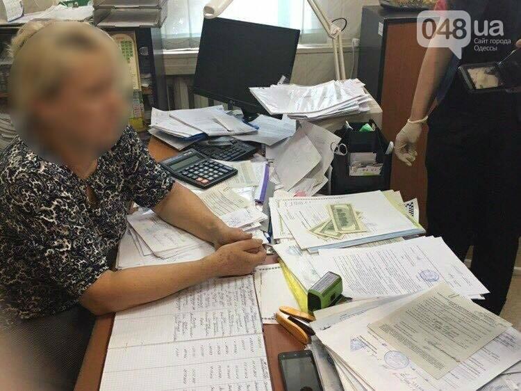 Прокуроры «обломали» планы одесской чиновницы (ФОТО), фото-1