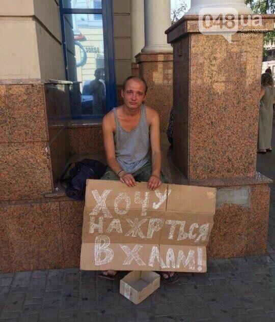 В Одессе объявился самый креативный попрошайка (ФОТО), фото-1