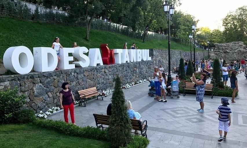 The Guardian написал любопытную статью об одесской тюльке и Стамбульском парке (ФОТО), фото-1