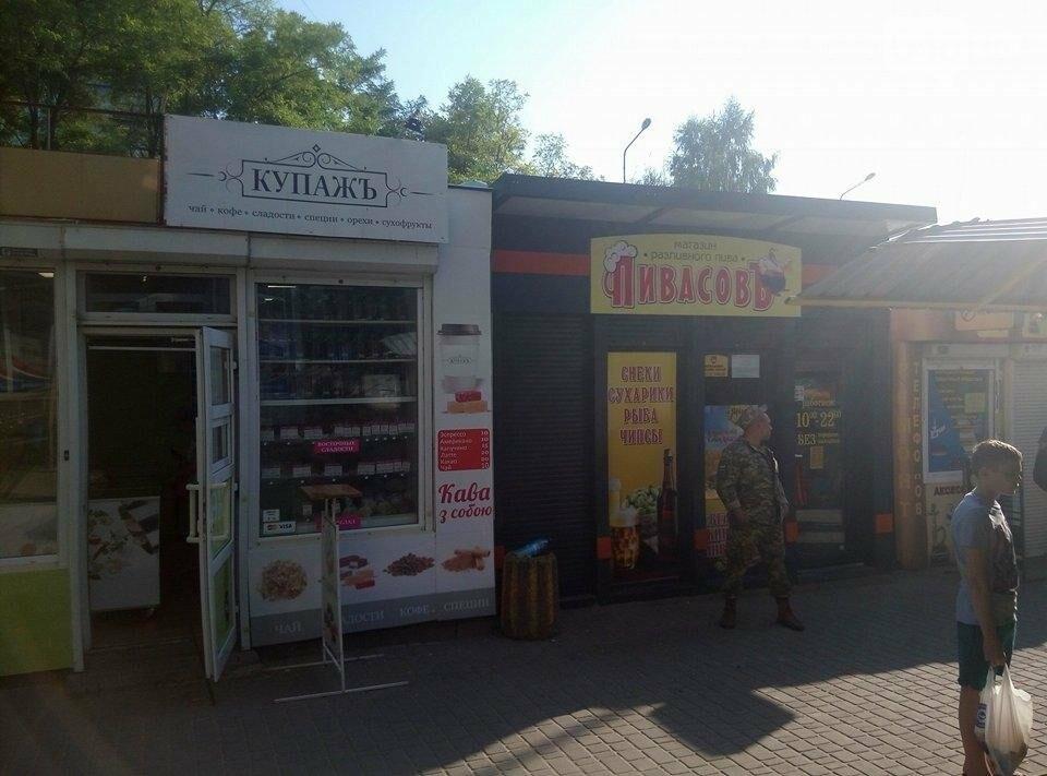 Декоммунизация? Одесские магазины пестрят дореволюционными вывесками, фото-1