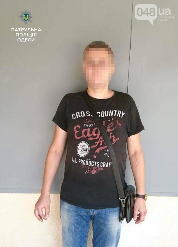 Криминальные Черемушки: В Одессе средь бела дня ограбили женщину (ФОТО), фото-1