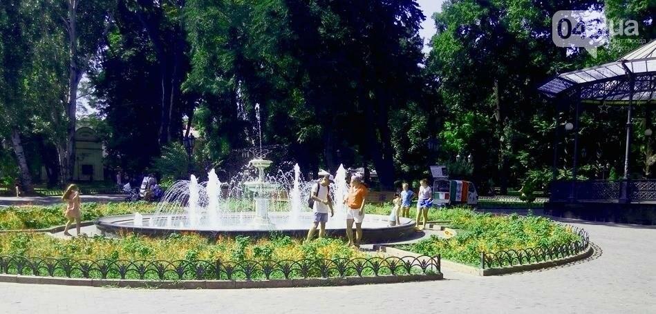 Горы мусора и скучающие туристы: В центре Одессы плохо пахнет (ФОТО), фото-2