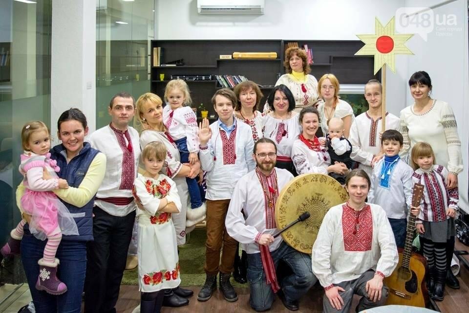 Одесские язычники возрождают красивые обычаи, а «ополченцев» в жертву не приносят, фото-10