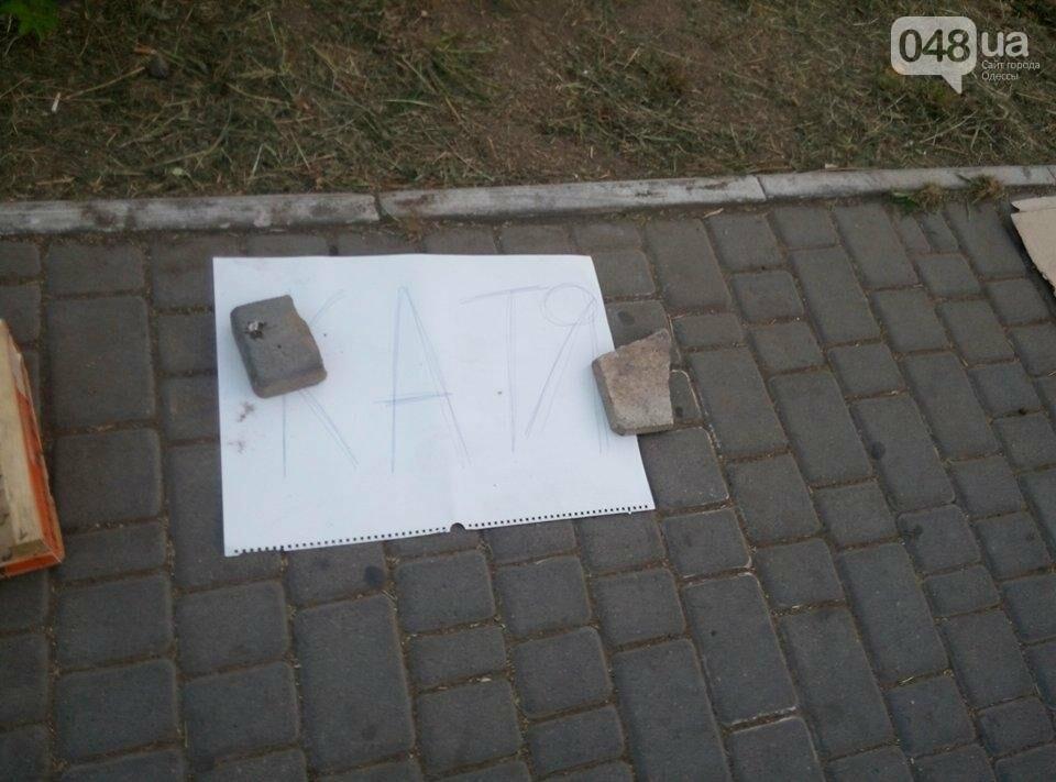 В Одессе улицу распределили между собой торговцы-нелегалы (ФОТО), фото-3