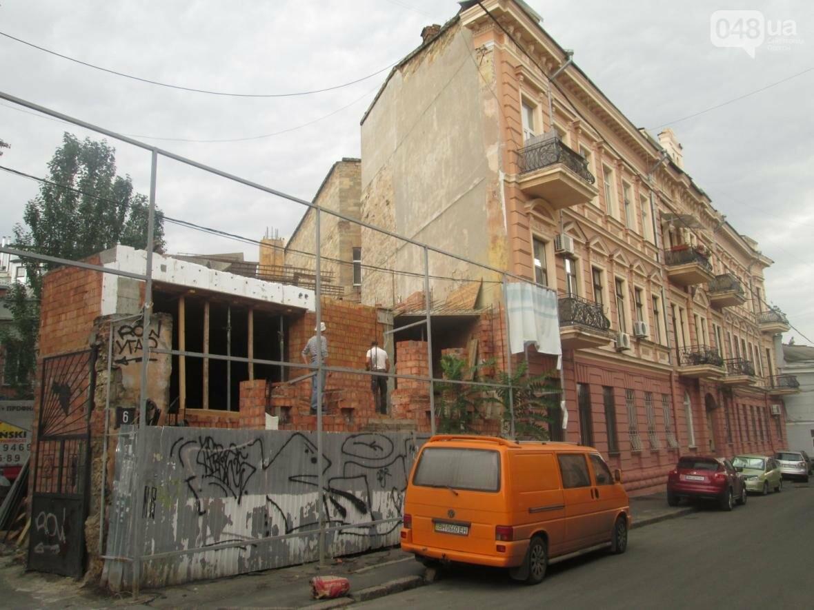 В Одессе сносят нахалстрой возле дома с одной стеной (ФОТО), фото-2
