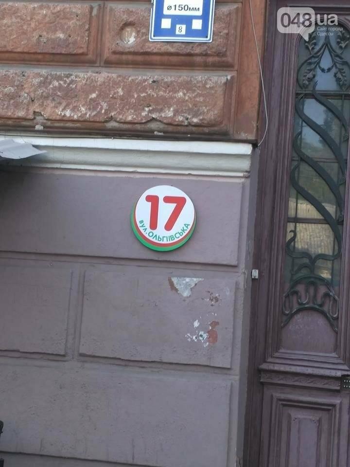 В центре Одессы обломки дома рухнули на иномарку, фото-2