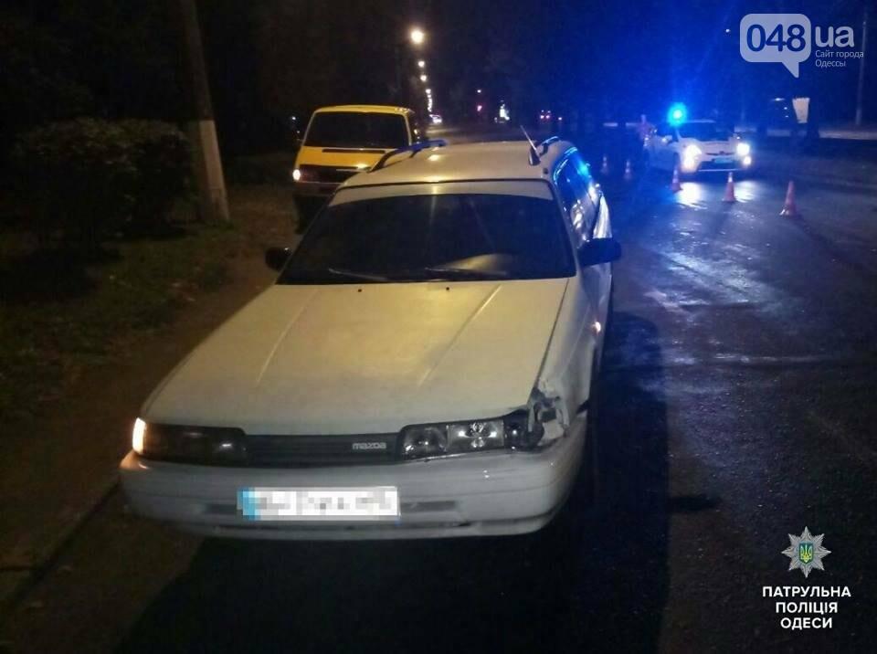В Одессе ночью сбили пешехода: парень в больнице (ФОТО), фото-1