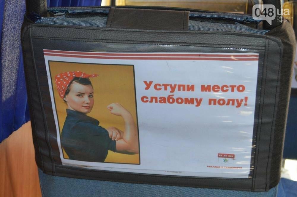 """В маршрутках Одессы появился свой """"железный трон"""" (ФОТО), фото-7"""